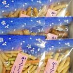 かりんとう 小桜 -