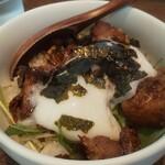 麺屋 ほぃ - 温玉のせチャーシュー丼