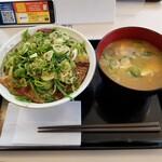 松屋 - 厚切りネギ塩豚焼肉丼(ライス大盛 / 豚汁変更)