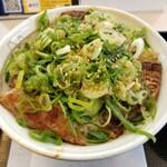 松屋 - 厚切りネギ塩豚焼肉丼(ライス大盛)