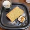 パーツシーカフェ - 料理写真:小さなシフォンケーキプレート(完熟バナナシフォンケーキ)