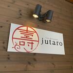 ジュタロウ - お店のトレードマーク(・・?)