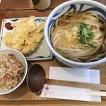 SANSHIKI -