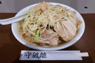 のスた - 破(970円)