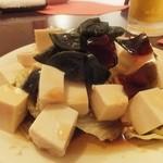 15027212 - ピータン豆腐 ¥350