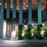 toribudou - 渡辺通りの九電ビルの裏手にある居酒屋さんです。