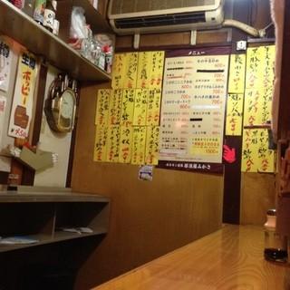 ◆全16席◆下町感溢れる空間は、昔懐かしい昭和の雰囲気*