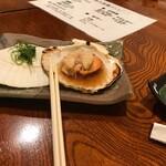 喜久寿司 - ホタテ