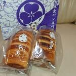 熟成純生食パン専門店 本多 - 料理写真:特選いちごあん食パン 特選マロンあん食パン
