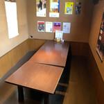 290円酒場 精肉屋 -