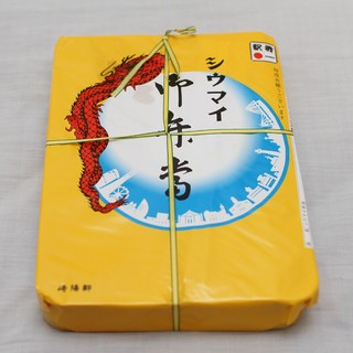 崎陽軒本店ショップ - シウマイ弁当包装時