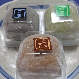 お菓子処 ふるさわ - 料理写真:カフェオレ・・・挽きたてのコーヒーを混ぜた白あん