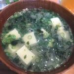 柳町 一刻堂 - あおさの味噌汁