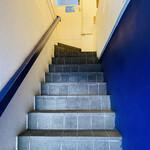 太陽カレー - このブルーの階段をのぼりますと。。。