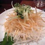 ゆかり - 大根サラダ