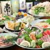 深川 はしもと - 料理写真:宴会料理一例です。