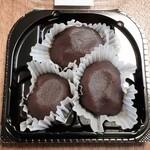 大寺餅河合堂 - 料理写真:3個入り(小)