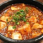 むく - ランチ 石焼麻婆豆腐丼