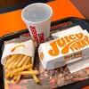 バーガーキング - 料理写真:チリビーンズホットドッグセット(760円)