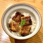 Akisaryou - 穴子御飯