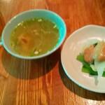 ブリ・マデ - スープ、サラダ