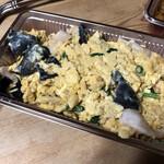 満北亭 - 豚肉とキクラゲの玉子炒め(๑˃̵ᴗ˂̵)⭐️⭐️