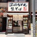かのや - かのや 新宿東南口店