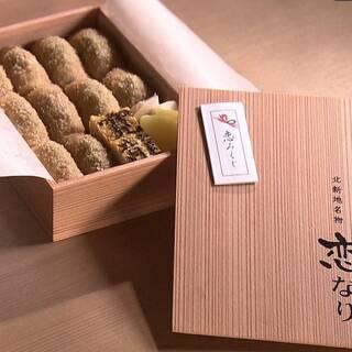 お寿司屋さんの小さないなり『恋なり』。手土産にもぴったりです