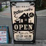 roku cafe - 大きな通りに出ていた看板