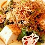 いしがまやハンバーグ テラスモール湘南店 - 京豆腐の金胡麻サラダ