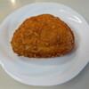 ANDERSEN - 料理写真:カレーパン(259円)