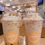カイサルカフェ - 黒糖ミルクティー680円
