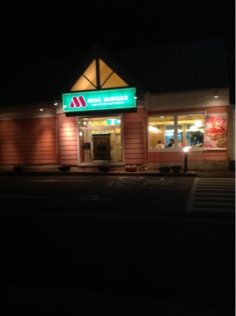モスバーガー トヨタ高橋店