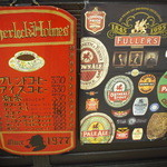 英国パブ シャーロックホームズ - コーヒーもあります