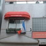 15034960 - フランスの旗が目印です。