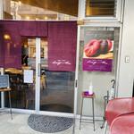 ベーグル&スコーン デザインケイ - 小紫色の暖簾が雅な雰囲気のベーグル&スコーン専門店です✩.*˚