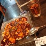 創作中華香港手作り点心チャイ - なんか、豆腐が…