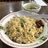 中華料理 おがわ - 料理写真:チャーハン(税込み850円)