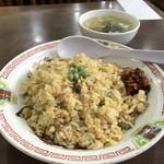 中華料理 おがわ - チャーハン(税込み850円)