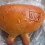 神戸屋 - クリームパン