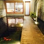 西陣大江戸 - 鯉が泳ぐアプローチ