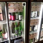 47都道府県の日本酒勢揃い 富士喜商店 - 日本酒