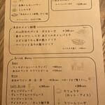祖師ヶ谷バル haracucci -