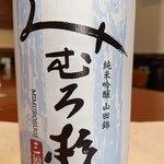 みむろ杉 純米吟醸おりがらみ生酒