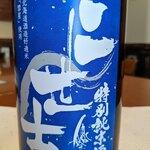 二世古 特別純米酒彗星青ラベル