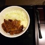 快活CLUB - 料理写真:神奈川風豚バラ炙り焼き丼