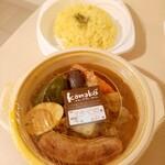kanakoのスープカレー屋さん - デリバリー
