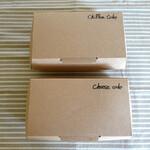 CAFE GITANE - TO GO BOX