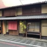 150379149 - 飯田