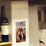 ミルコローネ - 厨房に聖母マリア・幼子イエスとヨハネ